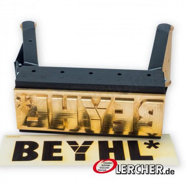 brennstempel-250x80mm.jpg