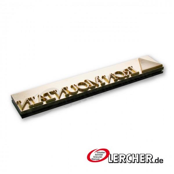 brennplatte-300x50.jpg